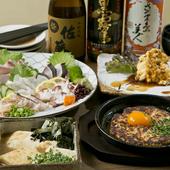 コース料理は3種類、飲み放題付きで3000円からあります
