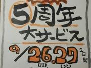 満月堂(福岡)
