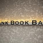 銀行から本屋さん、そして地域に愛されるバルへ変化を遂げて