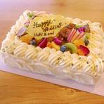 3日前までのご予約でオリジナルケーキもご用意します。