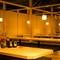 全席個室の店内、照明も落ち着いた雰囲気で大人の飲み会に☆