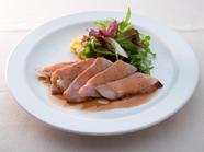 酵素豚肉のロースト アンチョビソース
