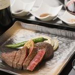 絶妙な焼き加減でいただく。肉の旨み、甘みを堪能できる逸品