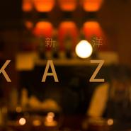 店内は、木目調と大きな黒板が特徴の【新洋食KAZU】。ですが、お店の雰囲気はそれだけでは決まらないと店主。スタッフのおもてなし、ソフト面が大切といいます。スタッフの温かい対応に納得です。