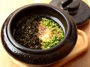 お刺身でもいただける新鮮な鯛を贅沢に使用『鯛茶漬け』