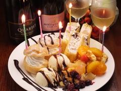 誕生日ケーキやデザートプレートも御用意致します
