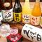 ビールや日本酒、焼酎と種類豊富にラインアップされたお酒