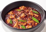 麻と辣の伝統的四川辛味料理の代表格『四川麻婆豆腐』