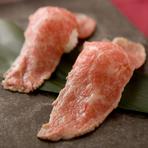 口いっぱいに広がる旨みと香ばしい『厳選和牛あぶり寿司』