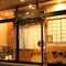 盛岡の繁華街大通りからすぐの静かな路地にたたずむ日本料理店