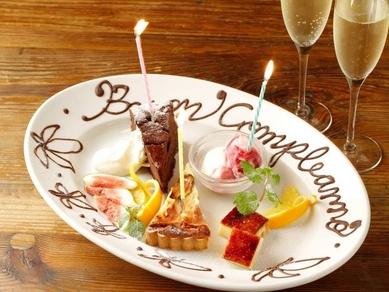 プレート 恵比寿 誕生 日