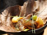 秋ならカマス、松茸、ぎんなん…季節感豊かな『朴葉味噌焼き』