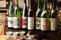 だれやめセレクトの季節の日本酒! 今の旬を味わってくださいね!