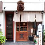 本格的に飲みたい派も満足できる、種類豊富な品ぞろえ