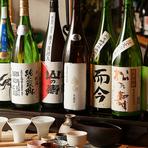 季節の日本酒12種類以上! 裏に隠れているという噂も・・・
