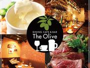 チーズフォンデュ×肉ダイニング Olive オリーブ 新宿東口店