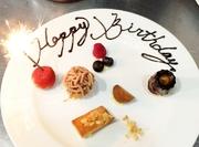 誕生日、歓送迎会、etc. デザートプレートに大切な方へのメッセージをお入れします