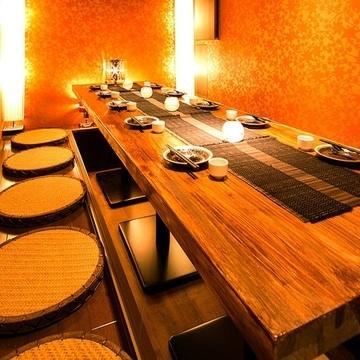 渋谷 和食 居酒屋