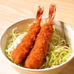 ミニえび丼 (えび2本)