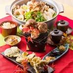 鯛の姿盛りを含む豪華なお刺身盛合せが宴会に華を添えます。ワンランク上の宴会におすすめ!