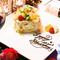 誕生日・結婚祝い・歓送迎会にサプライズケーキを無料で用意