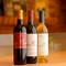 日本を代表するワインの一つになった庄内産の『月山ワイン』