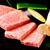 韓国料理・焼肉きんちゃん
