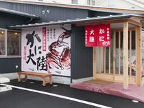 リニューアルオープンしたばかりのキレイなお店です