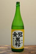 精米歩合は60%寒中精魂込めてじっくりと醸し上げた旨口酒の逸品です。