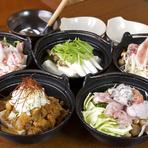 これからの季節、食べたいのが「鍋」。【隠れ居酒屋いわや】の鍋は、これまでコースで人気のあった豚、牛すじ、豆腐、きんき、あんこう鍋をはじめ、季節の旬の鍋が揃います。具材に合わせて出汁を変えています。