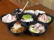 『おまかせコース』で人気の鍋が単品でも登場。『鍋各種』
