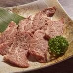 ステーキのような食感が特徴の『和牛上ハラミ』
