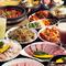 【韓国家庭料理 百済】