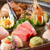近海で獲れる九州の味が楽しめる『刺身盛り合わせ』