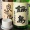 佐賀の地酒を中心に、お酒も数多く取り揃えられています