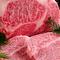 お肉は宮崎牛・宮崎おいも豚・宮崎日南鶏を使用