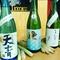 25種類以上の厳選された日本酒、ワンコイン500円~