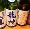 常時、10種類のおすすめの日本酒をご用意しております。
