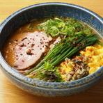 今の時期は新米で米が一段とウマイ!生産者指定米を使用。南幌町 三好和仁さんの【ななつぼし】です。