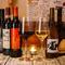 マニアックな世界各国の自然派ワインを多種完備!