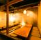 温もりのある造りの個室