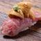 噛むほどに味わい深い『宍粟牛とウニのお寿司』