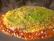 これぞ!元祖広島の味『お好み焼そば肉玉』