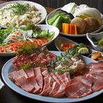 土佐赤牛や高知の地野菜が楽しめるコースです。オプションで伊勢海老のトッピングもできます(別途料金)