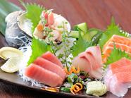 新鮮な魚介を使った『刺身盛り合わせ』