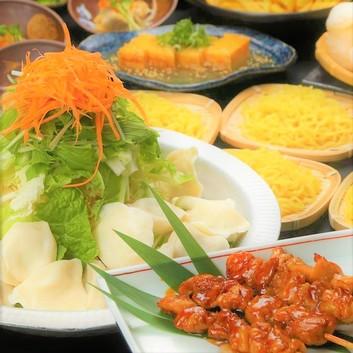 ◆2H飲放×料理8品◆《得々コース》1日3組限定!4000円⇒3000円