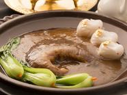 極上素材を秘伝のスープで煮込んだ『毛鹿フカヒレ姿ステーキ』