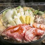 4等級、5等級のみが名乗ることのできる「神戸牛」の中でも上質なものを、日本料理の修業を積んだ料理長が丁寧に調理。大切な記念日のお食事やデートに最適です。リーズナブルに楽しめるお得なランチもおすすめです。