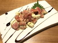 クリームチーズと和の大葉との組み合わせこれがまたナイスな組み合わせ、ワインや日本酒に合うあてになります。