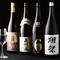 日本各地の希少な地酒が通常価格で楽しめるお店
